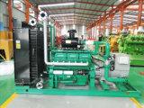 groupe électrogène de puissance de sortie triphasé de biogaz à C.A. 400kw