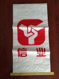 Мешок пластмассы высокого качества сплетенный PP для порошка замазки