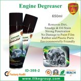 SGS de RoHS del alcance del producto de limpieza de discos del motor del mantenimiento del coche)