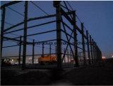 도매 새로운 디자인 강철 구조물 창고