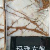 良質の最もよく白いオニックス大理石の平板のタイル