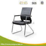 사무실 의자 또는 방문자 의자 또는 현대 가구