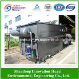 Оборудование Daf разъединения масла воды