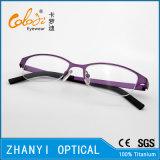 Облегченная Semi-Rimless Titanium рамка оптически стекел Eyewear Eyeglass (8002)