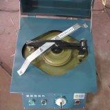 Desintegrador do equipamento de laboratório para fazer a amostra