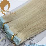 ブロンドのブラジルの人間のRemyテープ毛の拡張