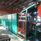 Stapel-weg abkühlende Maschine, Gummiblatt-Kühlvorrichtung