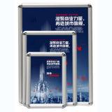 """Cor frame do poster tamanho do frame pressão alumínio 8.5X11 prateado do """""""