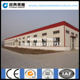 Edifício pré-fabricado do armazém da oficina da construção de aço do bom projeto