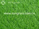 40mmの高密度景色の庭の人工的な草(SUNQ-AL00074)