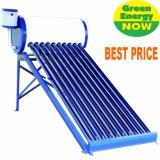 低圧の太陽給湯装置(太陽熱湯の暖房装置)