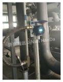 Détecteur de gaz valotiles d'essence / diesel / huile, Etcpaint