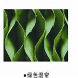 Refrigerando para baixo o sistema, o sistema de ventilação, molhou a almofada refrigerar evaporativo da cortina