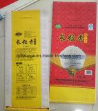 Saco tecido PP do plástico para o arroz, fertilizante, cimento, areia, semente