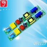 QS1123 6-20Wの非絶縁けい光ランプの電源