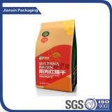 Kundenspezifisches Verpacken der Lebensmittel irgendeine Form