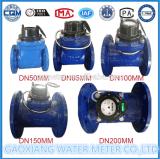 Contador del agua azul de Woltman del color con la conexión de los bordes (DN50-DN300)