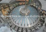 آليّة يعبّأ ماء [وشينغ-فيلّينغ-كبّينغ] آلة