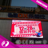 P6 Outdoor High Definition Waterproof Stage LED Video Curtain