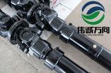 中国の高品質のシャフトまたはCardanシャフトかユニバーサルシャフト