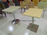 Pequeña mesa de centro de madera moderna con con base metálica (LL-CFT005)