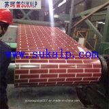 패턴에 의하여 인쇄되는 Prepainted 강철 코일