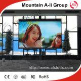 親製品P8のフルカラーの屋外広告のLED表示スクリーン