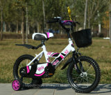 고품질 싼 아이 산악 자전거 아이들 MTB 자전거