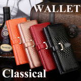 Fashion Clutch Ladies Purse Ladies Designer Leather Wallet (293)