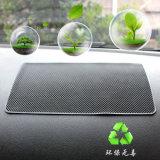 Циновка резины циновки стикера выскальзования мобильного телефона вспомогательного оборудования автомобиля анти-