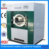 [15كغ] تجاريّة مغسل آلة
