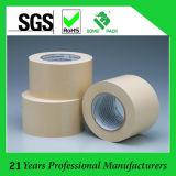Cinta adhesiva certificada ISO9001&14001