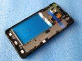 LG E975 LCDのタッチ画面のための携帯電話LCD
