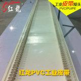 Serre-câble d'unité centrale Profil de PVC pour la courroie de nourriture