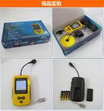 ソナーの魚の発見者、幸運な魚のファインダーの携帯用無線電信LCDのソナーセンサーアラームトランスデューサーの魚の発見者