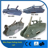 1.6t Auto и Boat Application Wire Rope Manual Portable Winch