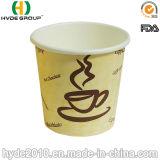 Устранимый малый бумажный стаканчик кофеего для горячего питья (4 oz)