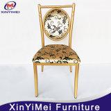 卸し売り熱い販売の新式のホーム椅子は木製の椅子を模倣した
