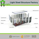 2016의 디자인 살기를 위한 Prefabricated 집 콘테이너 집