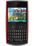 Heiße preiswerte Vorlage entsperrte für Telefon Nokia-X2-01 G/M