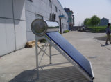 コイルとPressre太陽エネルギー温水器