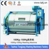- 15kg 400kg Lavadora industrial de lavandería Lavadora servido para planta de lavado
