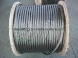 PVC上塗を施してある鋼線ロープ6*7/7*7
