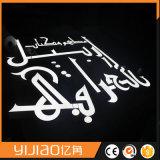 Letras do diodo emissor de luz Aphabet de Kunshan Yijiao