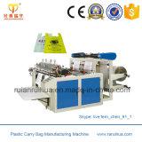 Бортовой мешок одежд полипропилена вырезывания жары уплотнения делая машину (RQL)