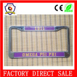 Tutto il Kinds di Steel Products License Plate Frame