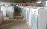 Refrigerador Refrigerador-Farmacêutico Refrigerador-Médico da farmácia