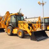 최신 Sale 0.3m3 Backhoe Loader Prices