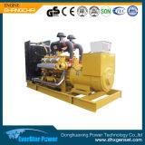 Conjunto de generador diesel de poco ruido de potencia de la venta de la fábrica 60kw/75kVA