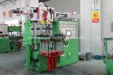 水平のゴム製射出成形機械